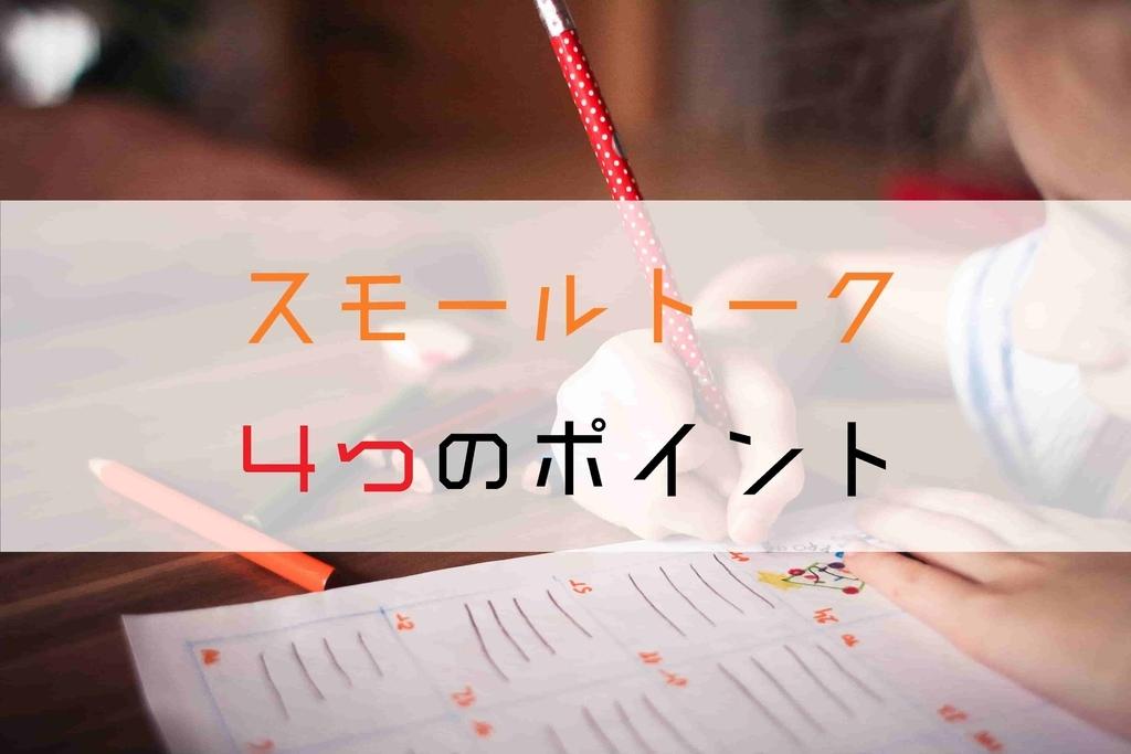 f:id:ryosaka:20181215054923j:plain