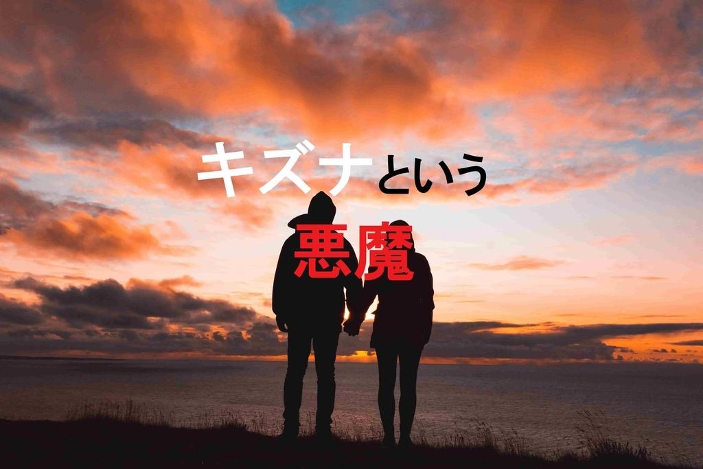 f:id:ryosaka:20181216072137j:plain
