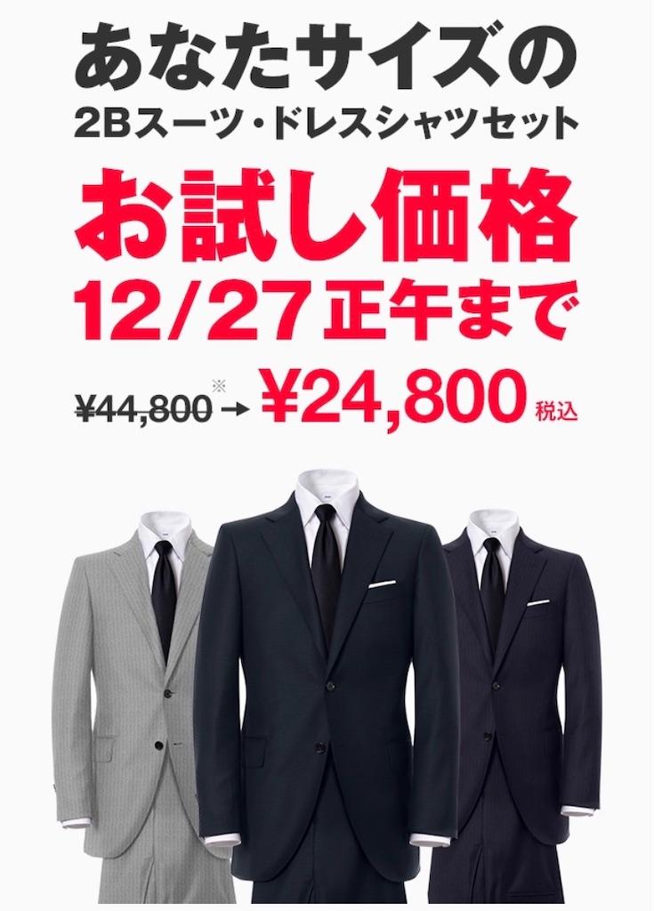 f:id:ryosaka:20181227070058j:image