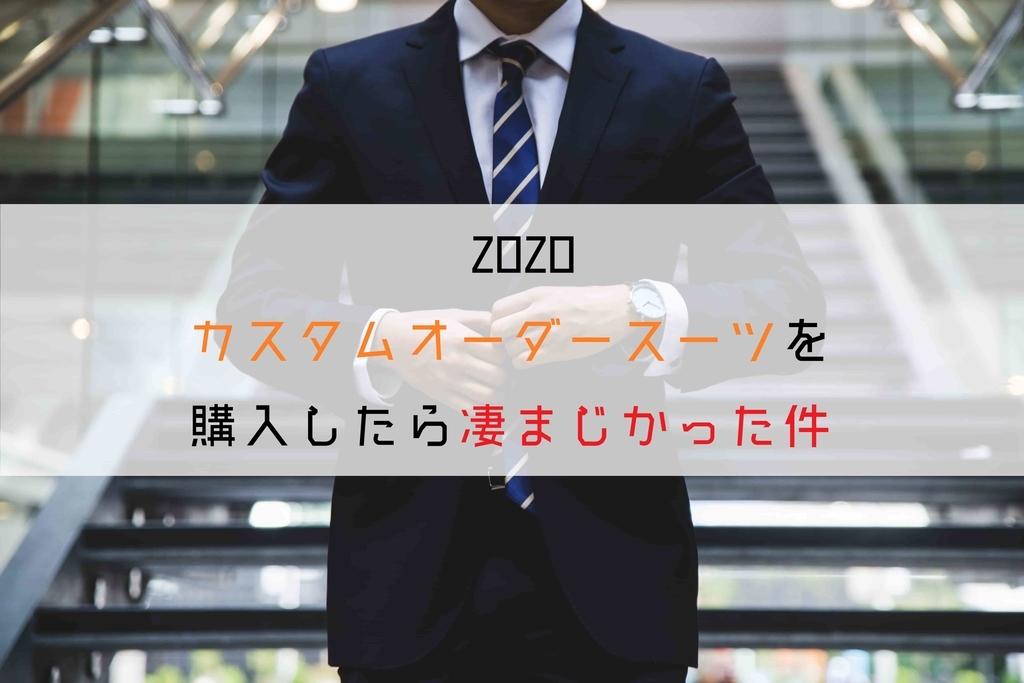 f:id:ryosaka:20181227071328j:plain