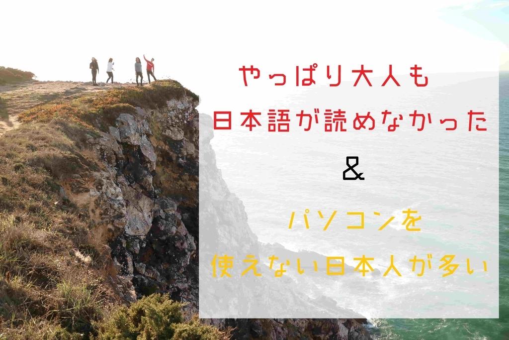 f:id:ryosaka:20190220055602j:plain