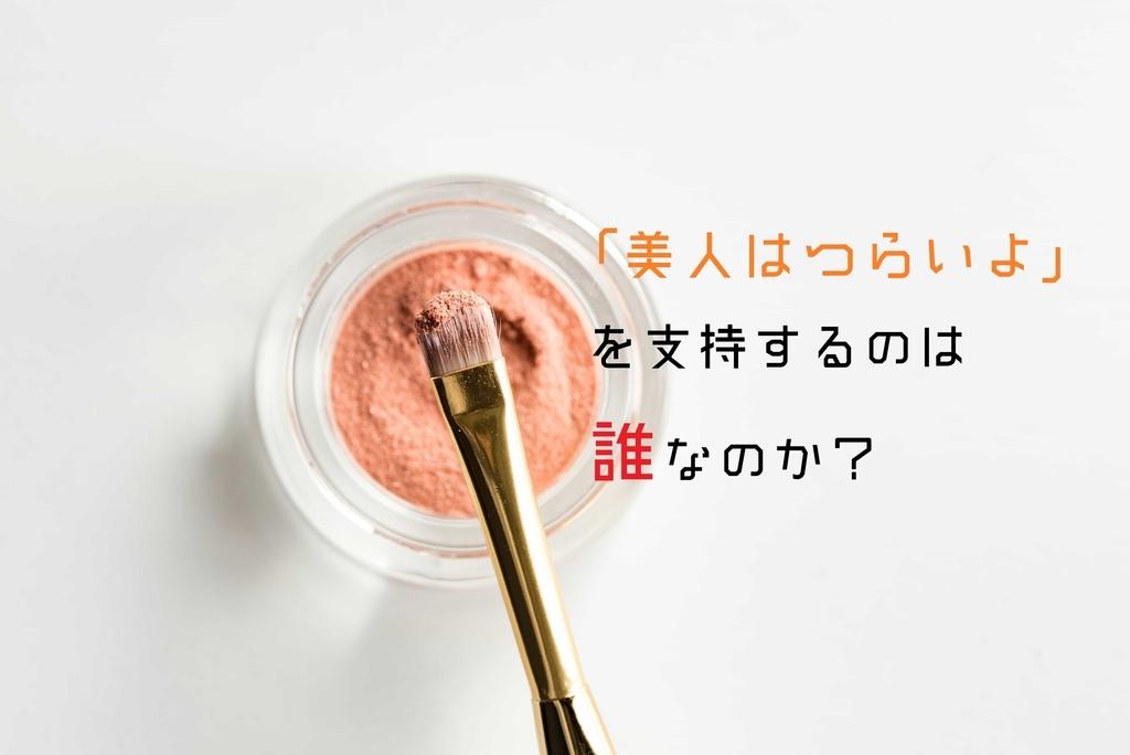 f:id:ryosaka:20190302131823j:plain