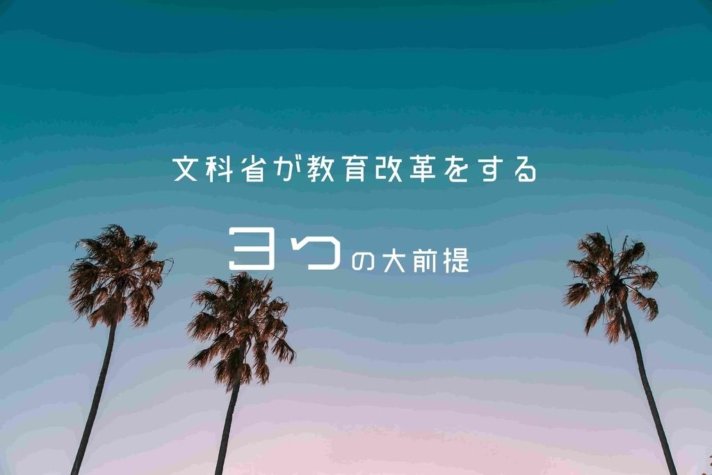 f:id:ryosaka:20190304072015j:plain