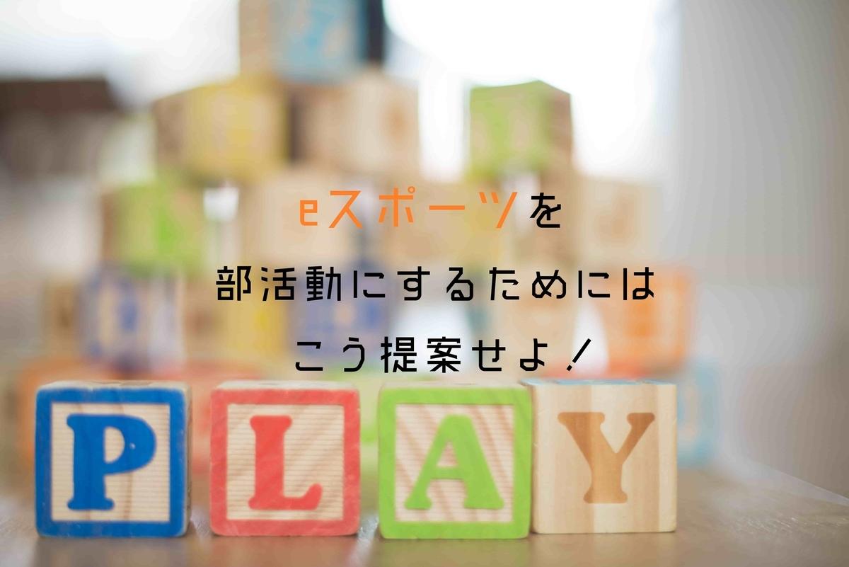 f:id:ryosaka:20190314055727j:plain