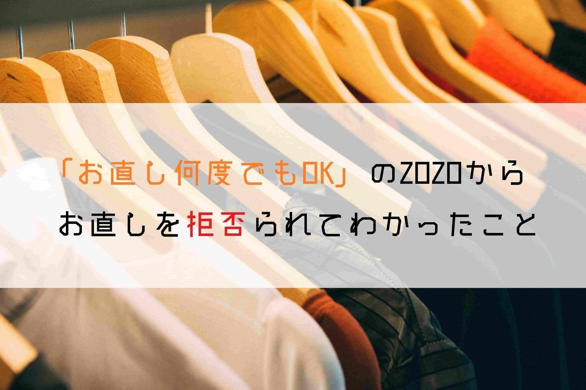 f:id:ryosaka:20190314061033j:plain