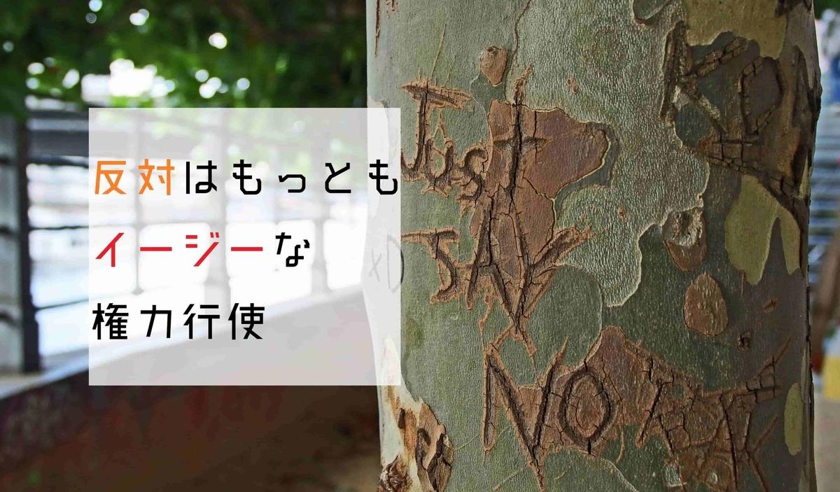 f:id:ryosaka:20190318061027j:plain