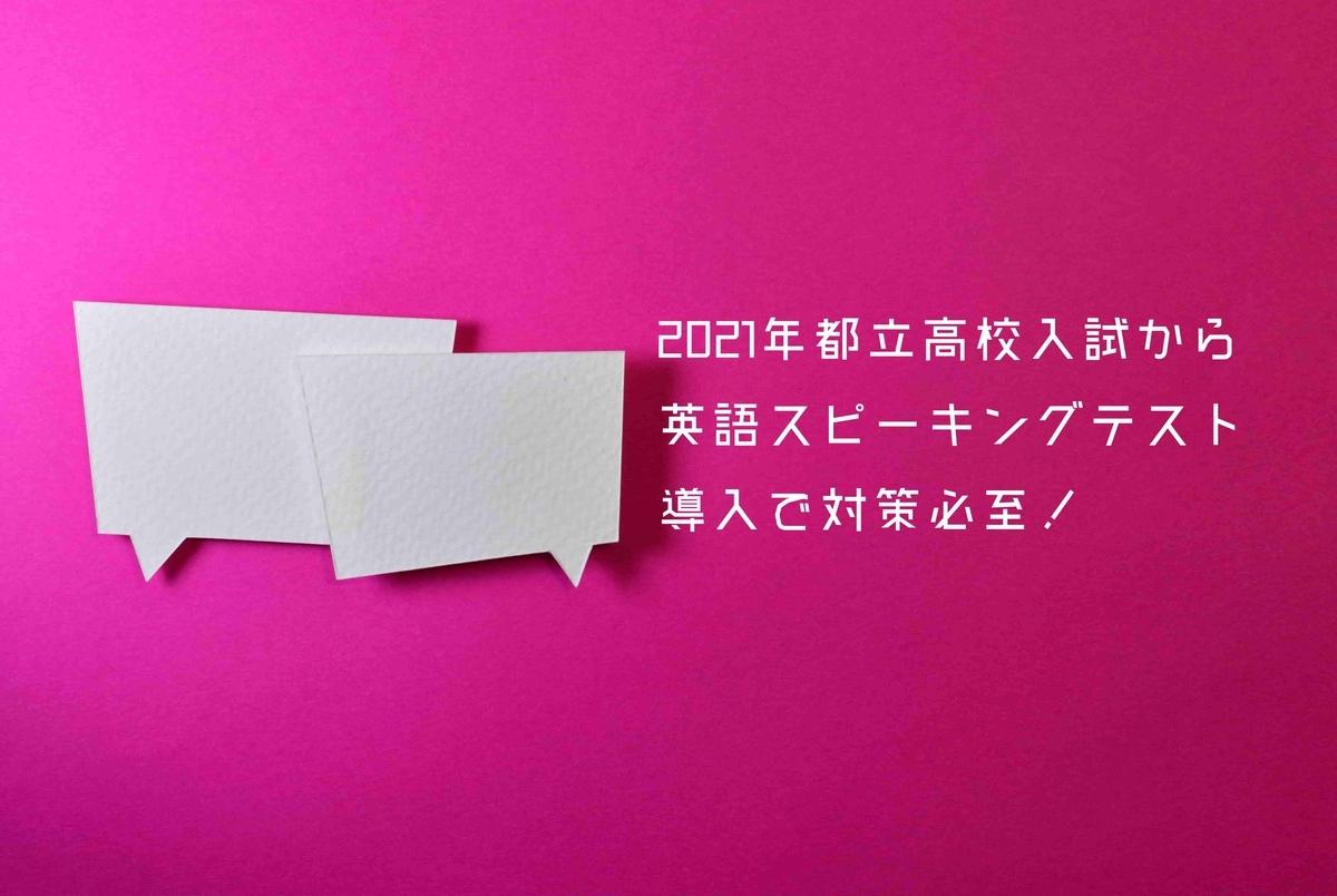 f:id:ryosaka:20190407081437j:plain