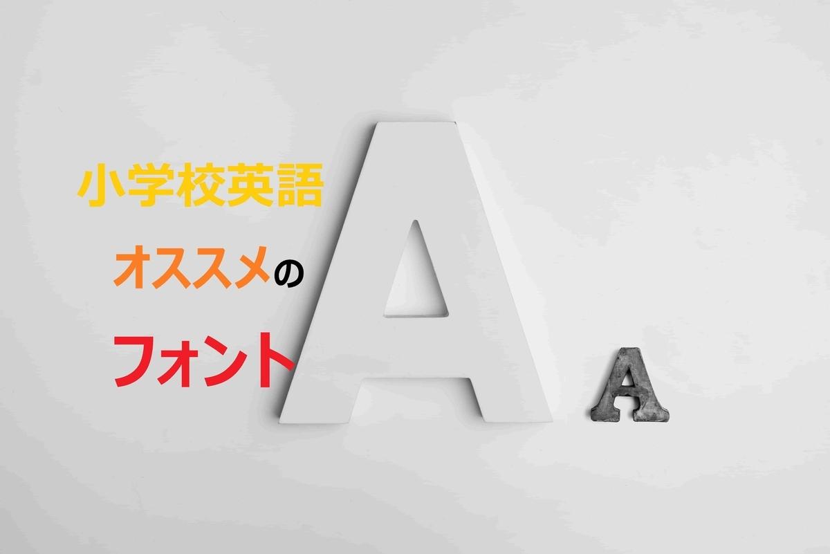 f:id:ryosaka:20190415062033j:plain