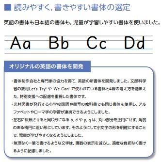 f:id:ryosaka:20190418060653j:plain
