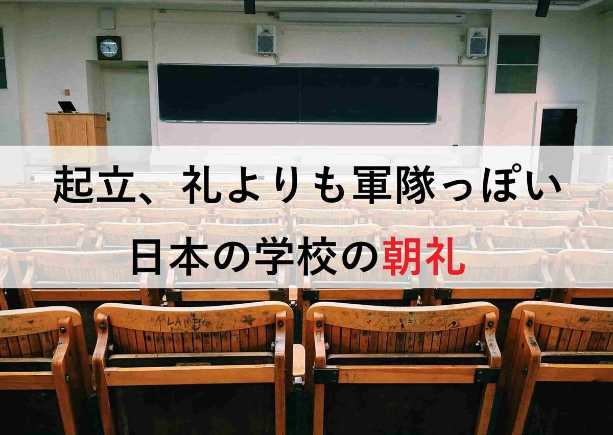 f:id:ryosaka:20190424063007j:plain