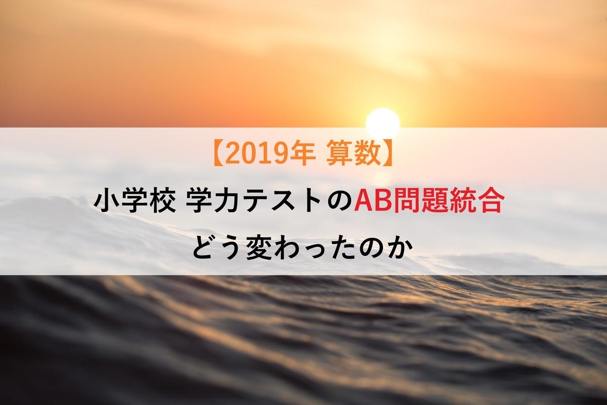 f:id:ryosaka:20190428085007j:plain