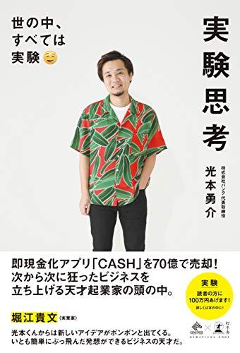 f:id:ryosaka:20190522060234j:plain