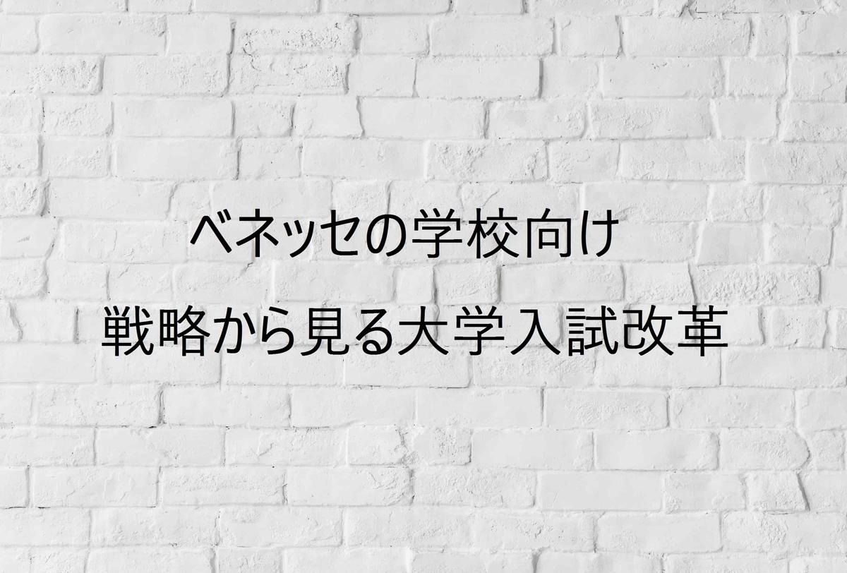 f:id:ryosaka:20190526072445j:plain