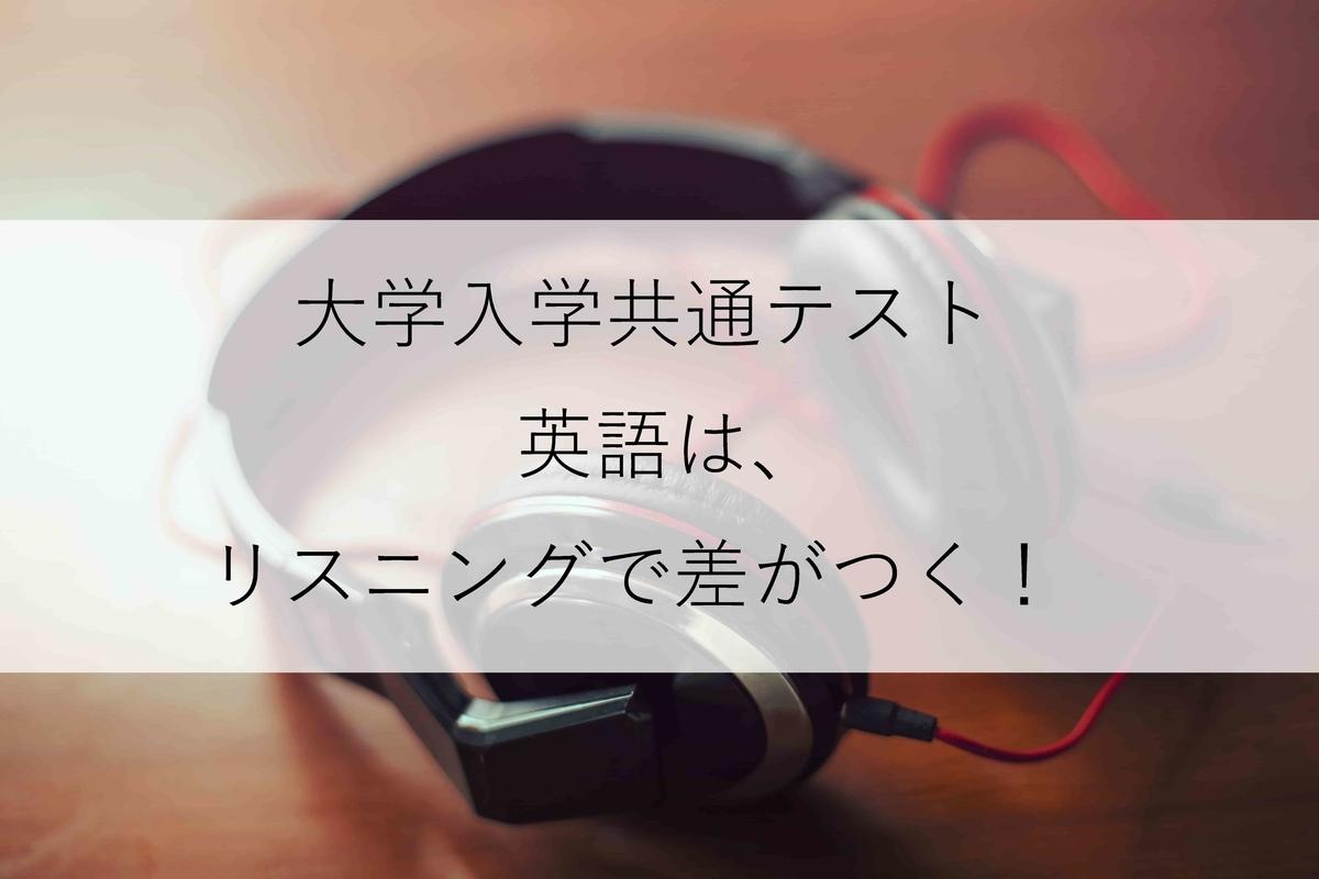 f:id:ryosaka:20190612064345j:plain