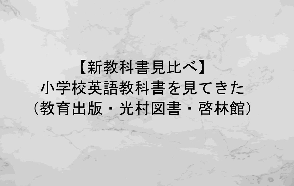 f:id:ryosaka:20190613060641j:plain