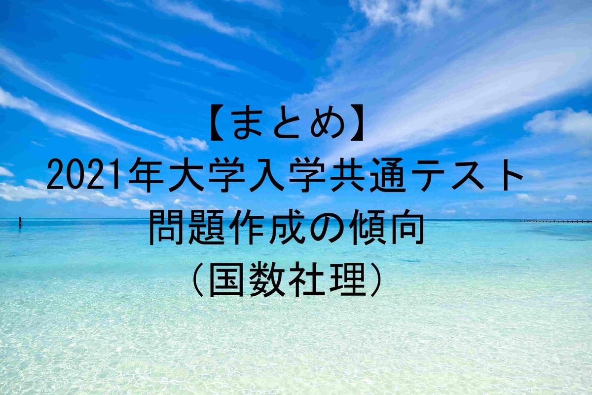 f:id:ryosaka:20190614061814j:plain