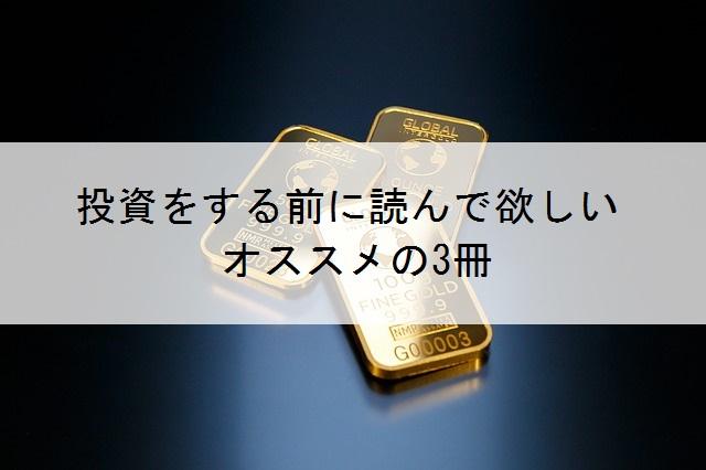 f:id:ryosaka:20190622070850j:plain