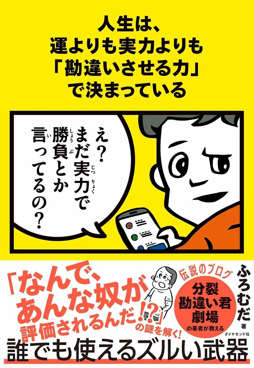 f:id:ryosaka:20190623062054j:plain