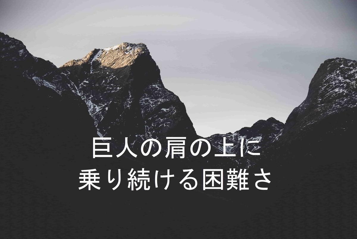 f:id:ryosaka:20190626060705j:plain
