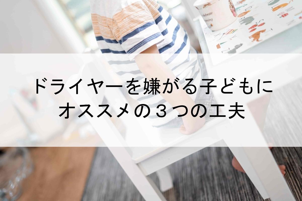 f:id:ryosaka:20190712052019j:plain