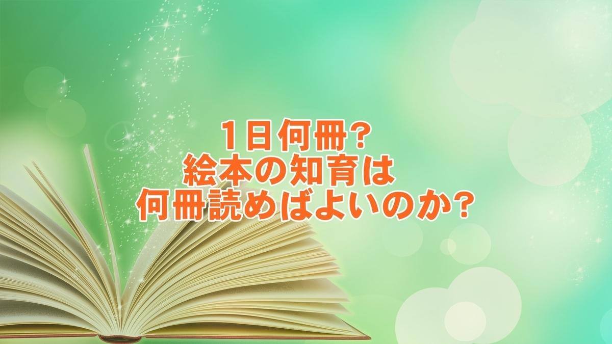 f:id:ryosaka:20190722062215j:plain