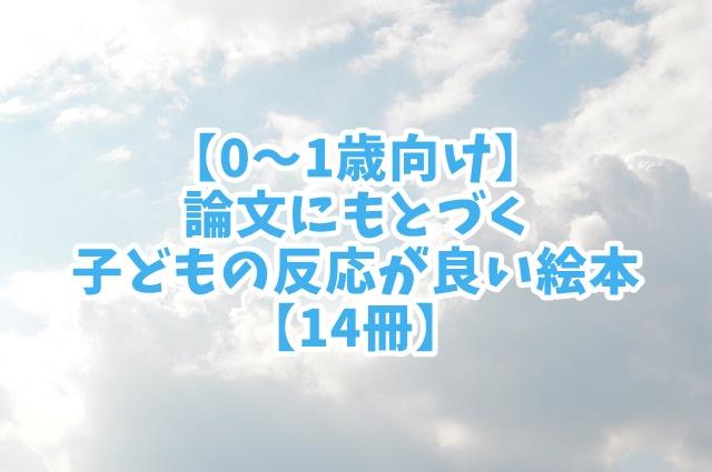 f:id:ryosaka:20190728071638j:plain