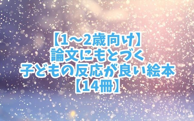 f:id:ryosaka:20190730060634j:plain