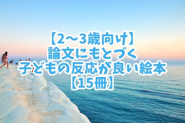 f:id:ryosaka:20190802063745j:plain