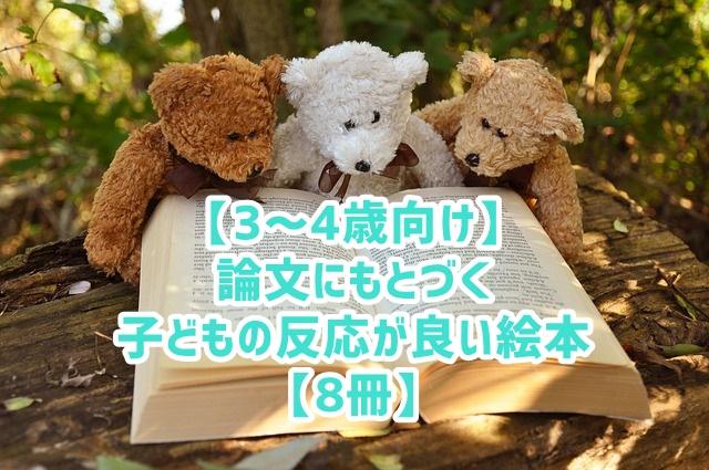 f:id:ryosaka:20190804080610j:plain