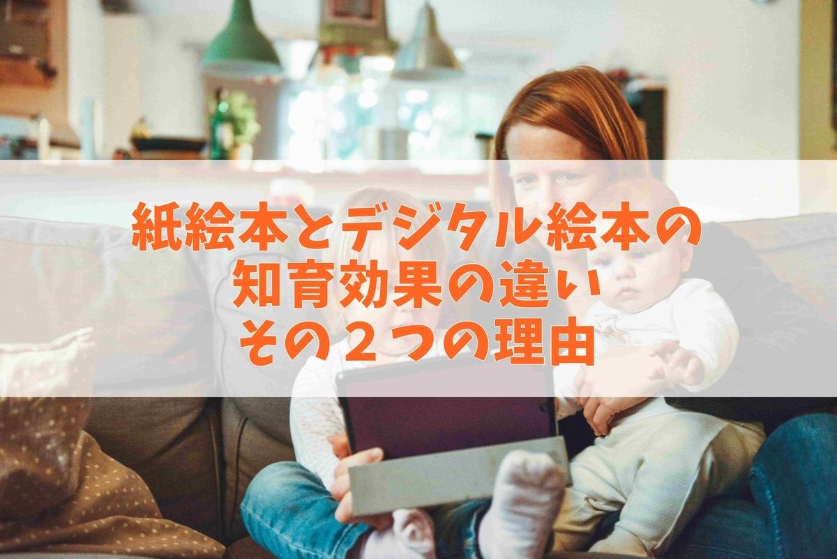 f:id:ryosaka:20190808061938j:plain