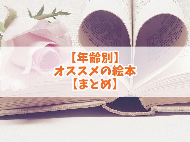 f:id:ryosaka:20190815082035j:plain