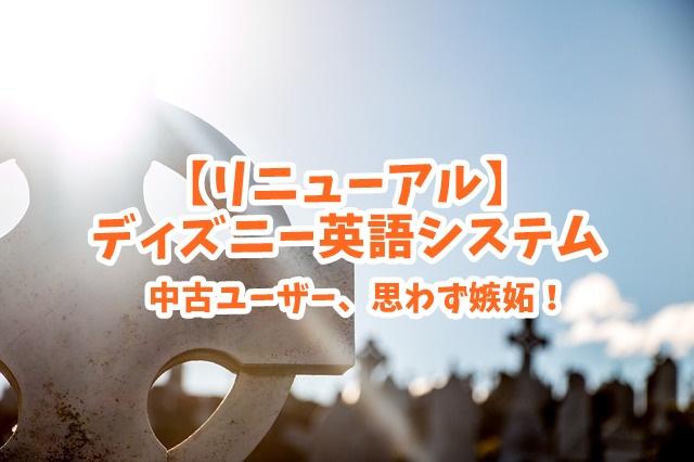 f:id:ryosaka:20190901081449j:plain