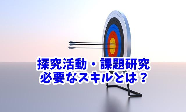 f:id:ryosaka:20190905065153j:plain