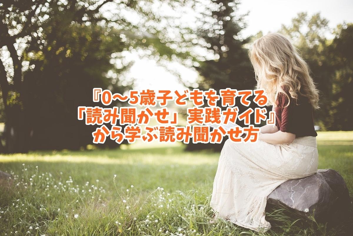 f:id:ryosaka:20190920065925j:plain