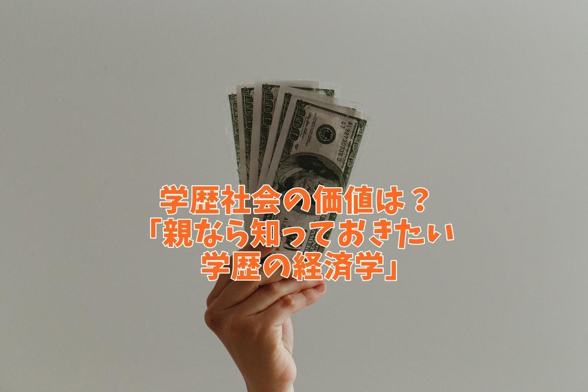 f:id:ryosaka:20190920070801j:plain
