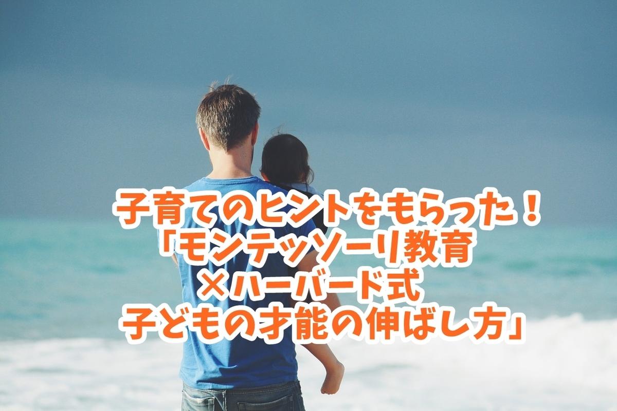 f:id:ryosaka:20190921060137j:plain