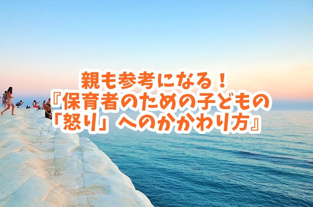 f:id:ryosaka:20190921060736j:plain