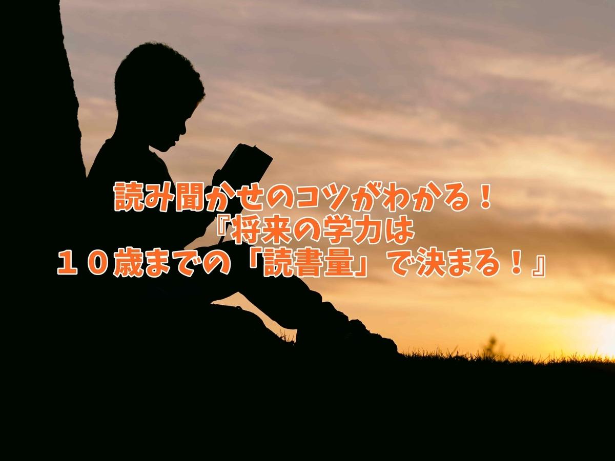 f:id:ryosaka:20190921061353j:plain