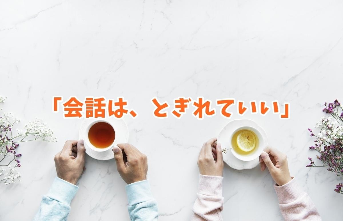 f:id:ryosaka:20190921065736j:plain
