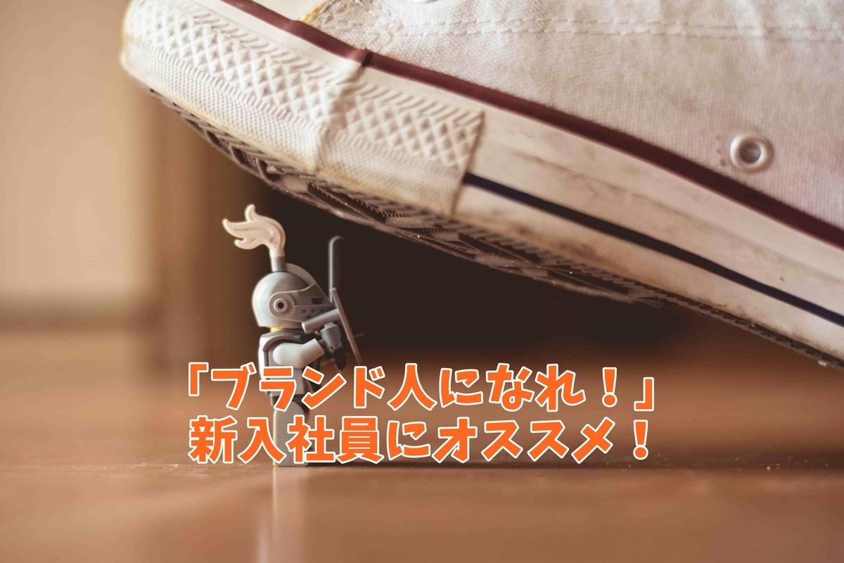 f:id:ryosaka:20190921072752j:plain