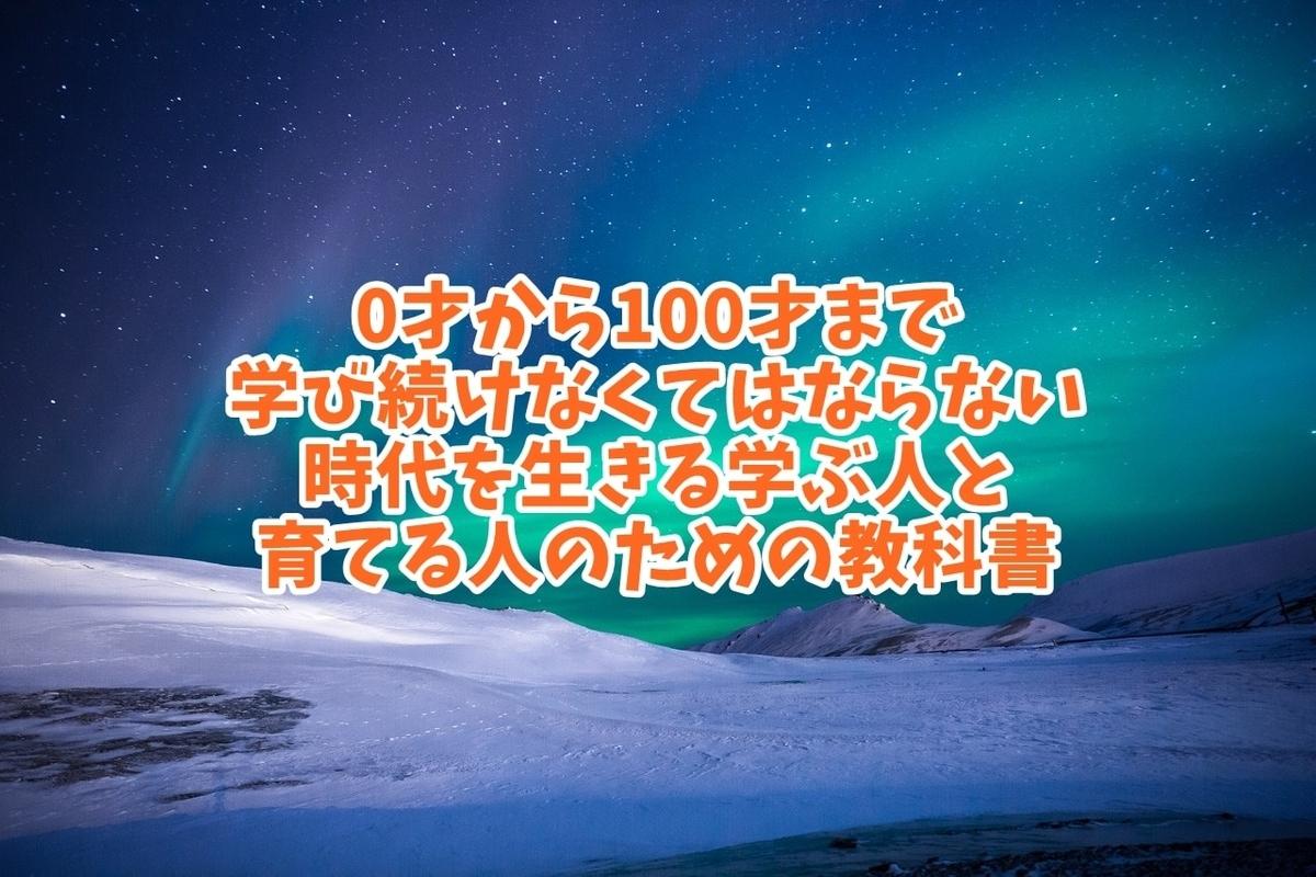 f:id:ryosaka:20190921073413j:plain