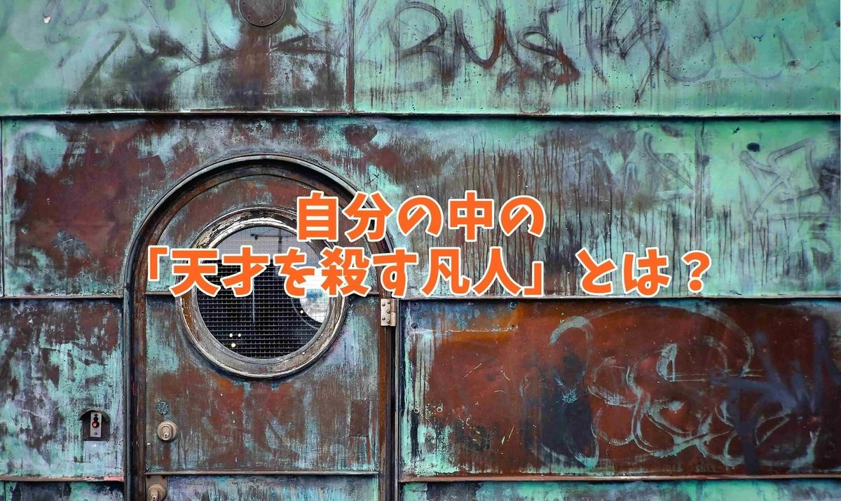 f:id:ryosaka:20190921074342j:plain