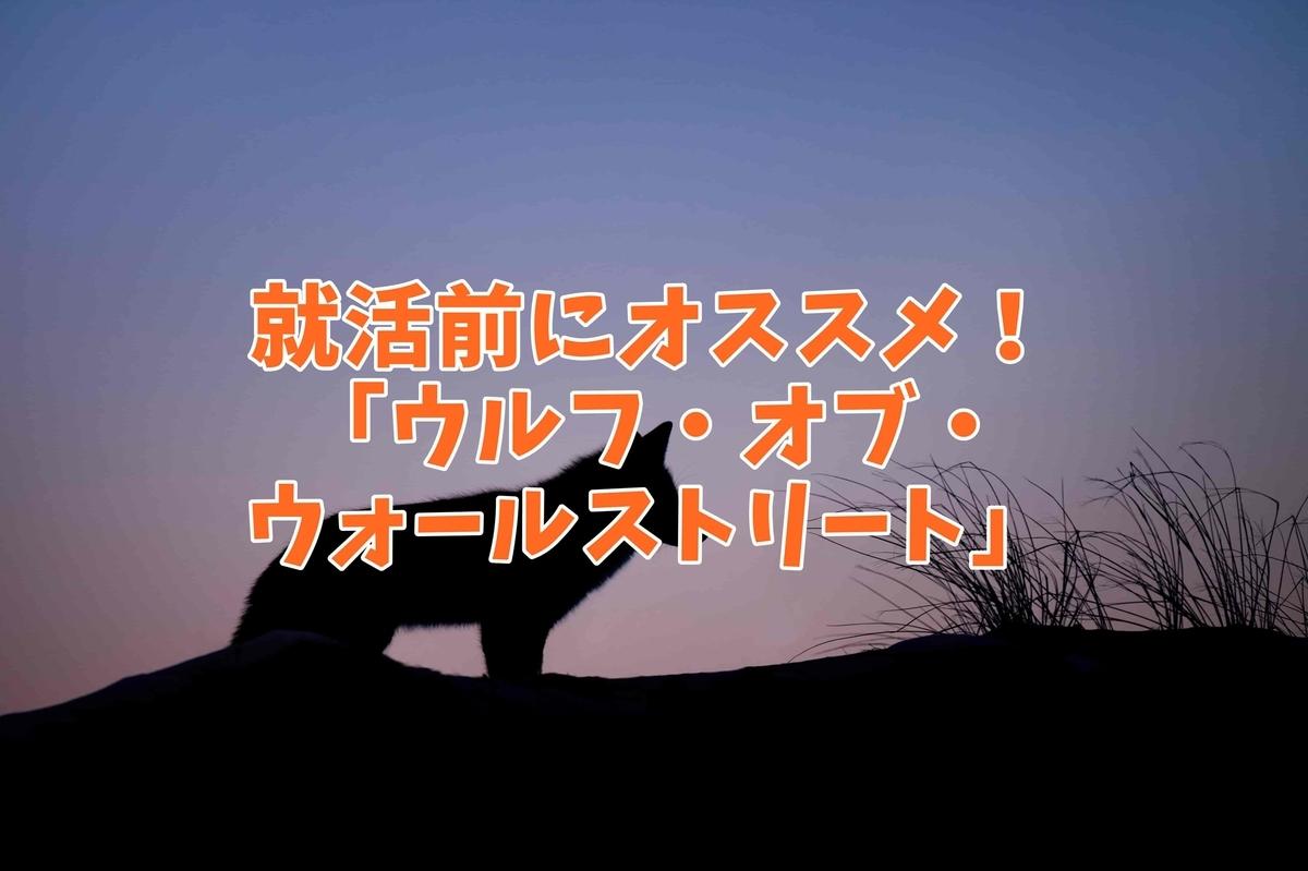 f:id:ryosaka:20191017060620j:plain