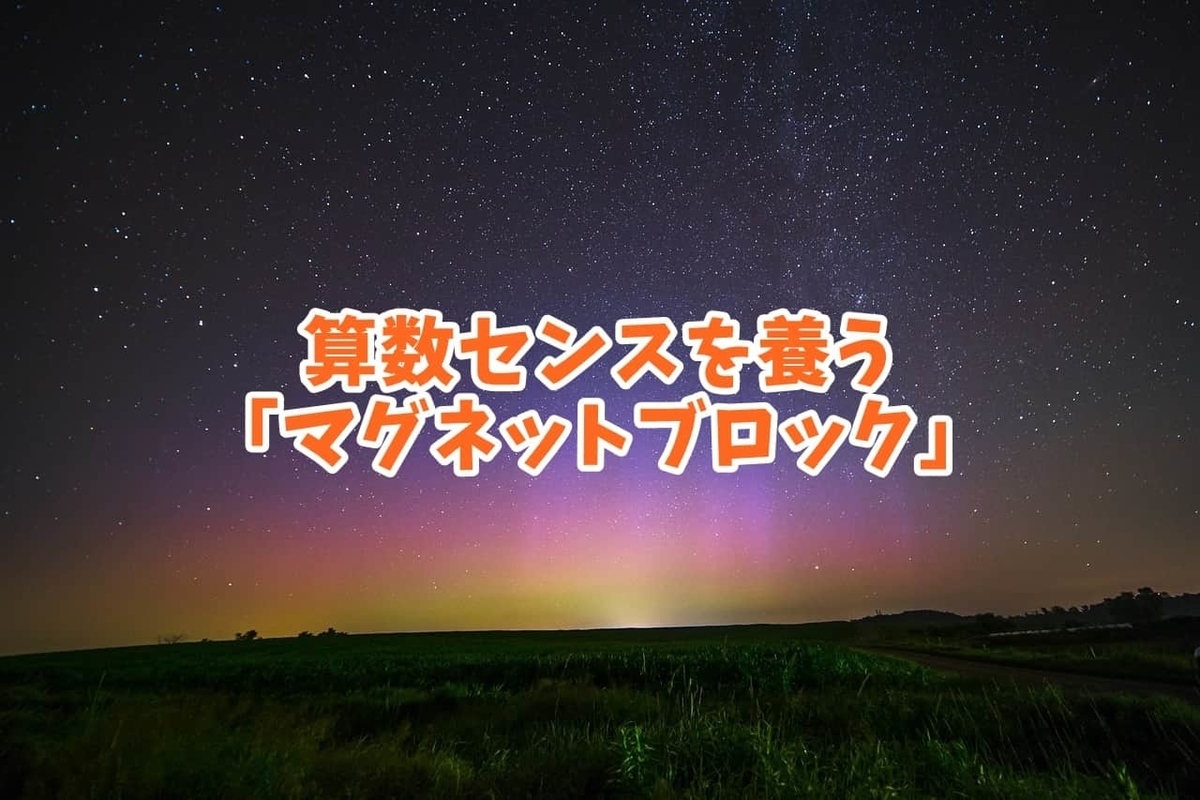 f:id:ryosaka:20191019080037j:plain