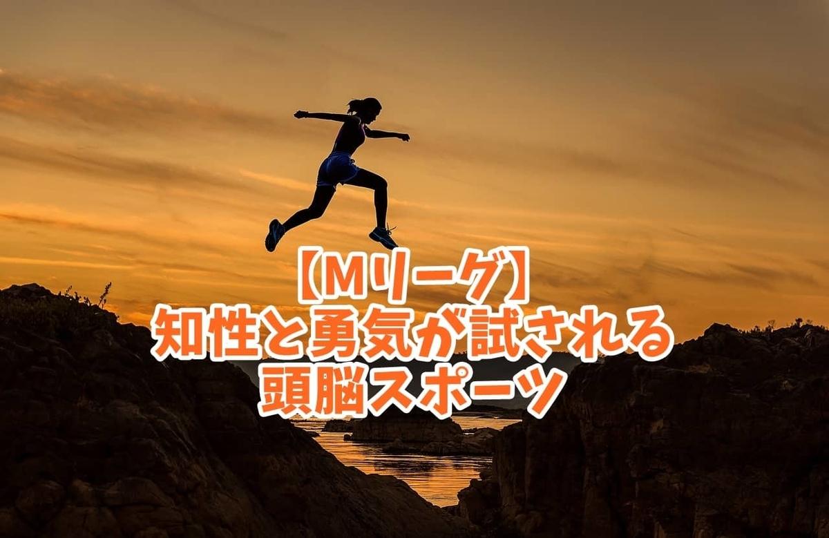 f:id:ryosaka:20191020082000j:plain