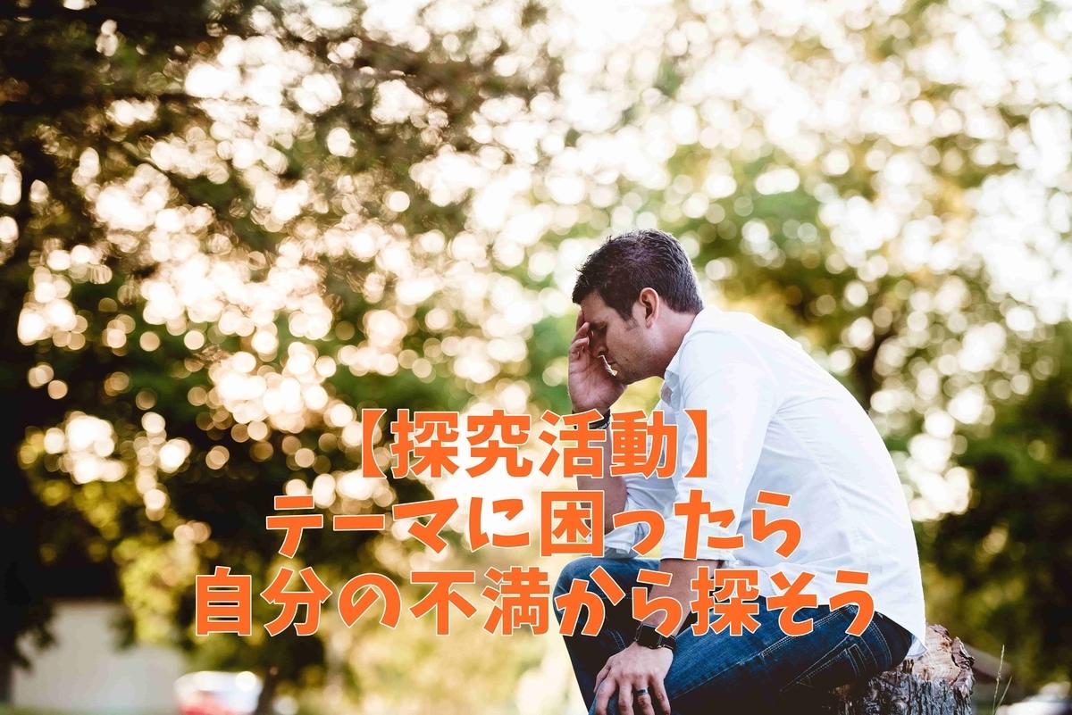 f:id:ryosaka:20191024064313j:plain