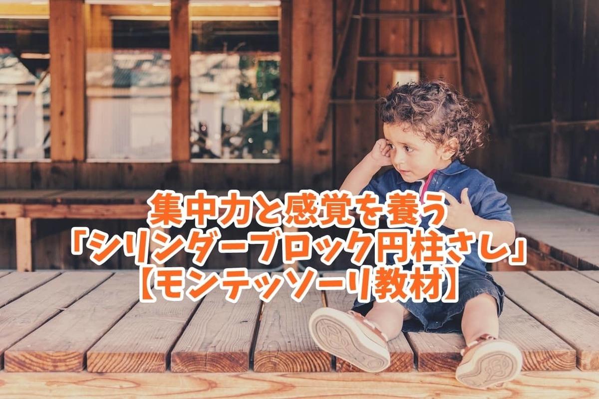 f:id:ryosaka:20191026220025j:plain