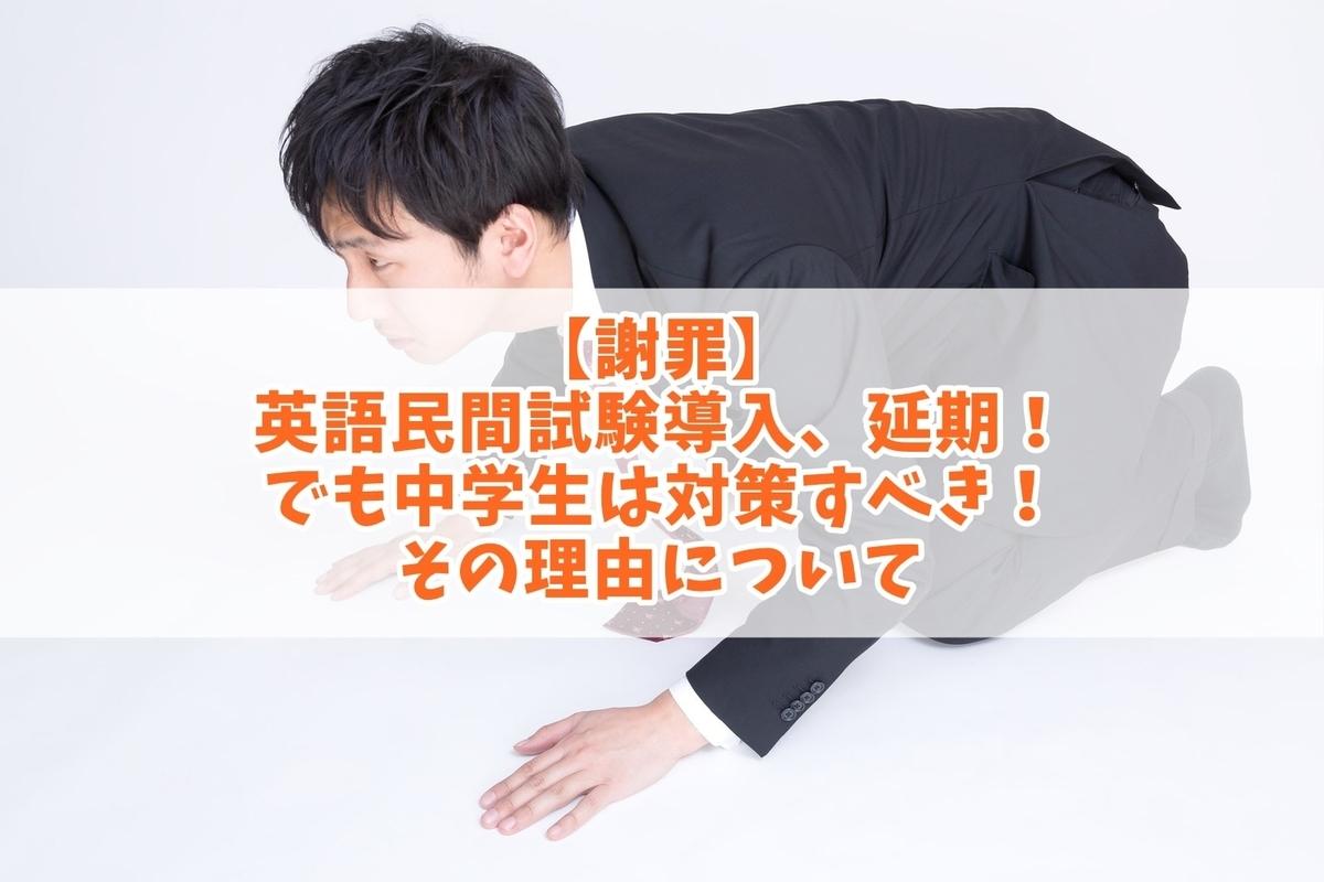 f:id:ryosaka:20191103064837j:plain