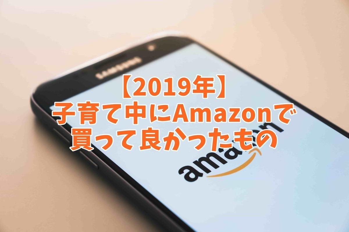 f:id:ryosaka:20191108072401j:plain