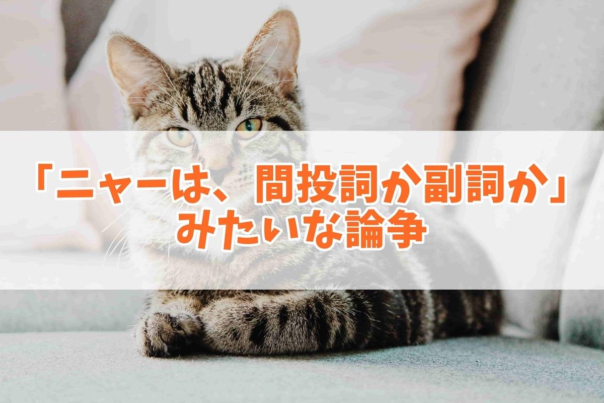 f:id:ryosaka:20191119063251j:plain